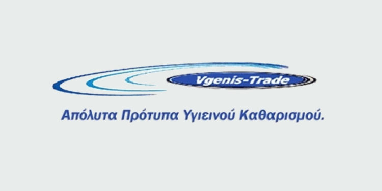 vgenis-trade-greenservices