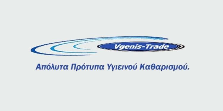 vgenis-trade-greenservices